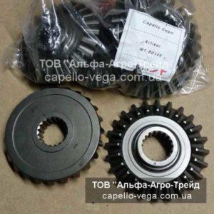 04502900 шестерня Capello M1-80146